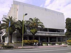 徳島市立文化センター(平成29年...